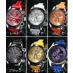 腕時計 メンズ レディース ユニセックス 男女兼用