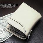 財布/メンズ/財布サイフさいふ/二つ折り/メンズ/革/ブランド/ランキング/ ホワイト 白