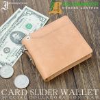 財布さいふサイフ/財布メンズ二つ折り財布/メンズ財布/ブランド財布 IG-703