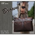 ショッピングビジネスバック ビジネスバッグ ビジネスバック メンズ 鞄 かばん カバン