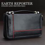 セカンドバッグ メンズ 財布 ダブルファスナー ブランド 本革 革 クラッチバッ グ 黒 ブラック 赤 レッド ライン ER-104 EARTHREPORTER アースリポーター 正規品