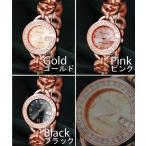 ショッピングブレス 腕時計 レディース 宝飾ブレスウォッチ 腕時計 エレガント ゴールド ブラック ピンク
