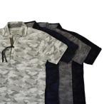 ショッピングポロシャツ ポロシャツ メンズ 半袖 迷彩 カモフラ ミリタリー