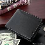 ショッピングマクラーレン 財布サイフさいふ/財布メンズ/二つ折り財布/財布メンズ財布/ブランド/マクラーレン/ブラック×ブラック