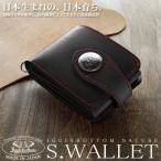 財布/メンズ/二つ折り/財布サイフさいふ/メンズ/IGO-104 黒 ブラック ブランド 本革 革 日本製