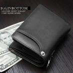 財布/メンズ/二つ折り/財布サイフさいふ/メンズ/ブランド/革/小銭入れあり