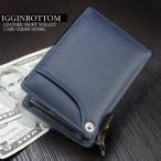財布メンズ二つ折り 革 ブランド IG-3150 イギンボトム 牛革札入れ 短財布 ショートウォレット ネイビー キャメル saifu 小銭入れあり