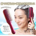 お風呂で簡単スカルプケア スカルプシャンプーブラシ ソフト くし 日本製 頭皮 毛穴 汚れ落とし マッサージ 血行促進 薄毛 抜け毛 ヘアブラシ