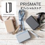 ハンズフリーファン クリップ付 PR-F057 PRISMATE プリズメイト 公式店 ハンズフリーファン クリップ付 充電 卓上扇風機 手持ち扇風機 熱中症対策