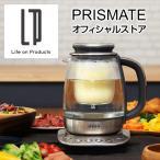 電気ケトル PR-SK021 PRISMATE プリズメイト ガラスディッシュ サイフォン レシピブック付 ポット キッチン家電 湯沸かし コーヒー おしゃれ ギフト プレゼント