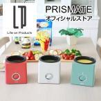 フォンデュブロック 楽しく使えるレシピブック付 PRISMATE プリズメイト公式店 フォンデュブロック PR-SK024 フォンデュ鍋 レシピ付き ギフト ホワイトデー
