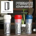 充電式ポータブルマルチブレンダー 楽しく使えるレシピブック付 PR-SK034 PRISMATE プリズメイト 公式店 ジューサー ミニボトル 持ち運び プレゼント