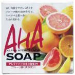 AHA SOAP フルーツ酸配合石けん 80g