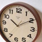 おしゃれ 電波時計 木製  壁掛け時計 DARYL オシャレ 新築祝い 贈り物 デザイン時計 木製フレーム モダン