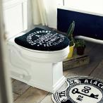 トイレマットセット 2点 トイレカバー トイレタリー 洗浄便座用  組み合わせ自由 おしゃれ