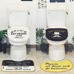 オシャレ トイレマットセット 2点セット トイレカバー トイレタリーセット 洗浄便座用  組み合わせ自由 おしゃれ カフェインテリア かっこいい 北欧 Keep Clean