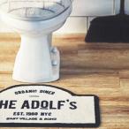 おしゃれ トイレマットセット トイレカバーセット かわいい 洗浄便座用  白色  カッコイイ タイル調