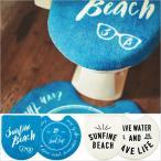 オシャレ トイレマットセット トイレカバーセット 洗浄便座用  おしゃれ 青色 白色 サーファーズハウス 海 夏 カッコイイ Surf