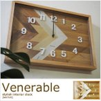 木製フレーム カッコイイ 掛け時計 Vene 長方形 横長 四角 レクタングル 壁掛け時計 カッコいい オシャレ 電波時計 かわいい
