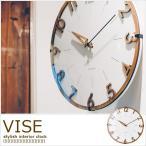オシャレ 壁掛け時計 北欧 カフェインテリア おしゃれ 掛け時計 カッコイイ 電波時計 カワイイ