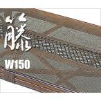 ショッピングラタン ラタン製 座卓 ローテーブル 90×150cm