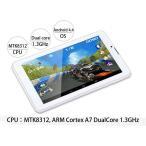 7インチ Android4.4搭載タブレット 通話機能搭載  SIMフリー Bluetooth対応 前後ダブルカメラ デュアルコアCPU ROM:8GB WCDMA  LP-K708G