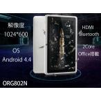 7インチデュアルコアタブレット Android 4.4 日本語入力設定済 HDMI出力 Bluetooth対応 Office搭載 LP-ORG802N