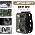 5メガピクセル 防水トレイルカメラ 省電力仕様 時差撮影機能 SDカード動画保存 HD録画 暗視用赤外線LED40灯 仕様IP65防水仕様 タイムスタンプ LP-HC26