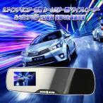 ショッピングドライブレコーダー ルームミラー型ドライブレコーダー バックミラー型 2.7インチモニター フルHD1080P 500万画素 Gセンサー 動体検知 暗視機能 LP-GDVR11