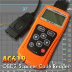 OBD2故障診断機 汎用OBDIIスキャナーツール MS509よりのバージョンアップ最新版 LP-AC619