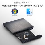 USB3.0 ポータブル外付けドライブ DVD±RW CD-RW 光学式  流線型 Window/Linux/Mac OS対応 超スリムオシャレスタイル  LP-USBDVD30