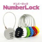 длдяддддедеще╣е╚╔╒днд╬е└едефеы╝░еэе├епббеяедефб╝е┐еде╫ 3╖хбб╞ю╡■╛√бб╦╔╚╚бб┼Ё╞ё┬╨║Ў е┤б╝еые╟еєежегб╝еп GW ┬ч╖┐╧в╡┘ LP-LOCK21B