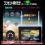 7インチモニター無線防犯カメラセット 130万画素 高画質 無線NVR + WIFIカメラ1台 屋内・屋外両用 スマホ/タブレット対応 HDD録画 LP-CSY711