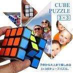 キューブパズル 3×3 6面 コンパクト スピードキュー