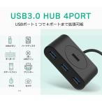 USBハブ セルフパワー 画像