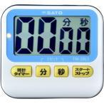 SATO 佐藤計量器 キッチンタイマー アラーム5 TM-28LS 1711-02