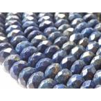 【天然石 卸】天然石ラピスラズリAA ボタンカット6×4mm  1連売り