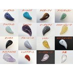 天然石 卸 極小サイズ 天使の羽 彫刻パーツ 天然石