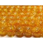 クラックシトリン(爆裂黄水晶) ラウンド8mm  1連売り