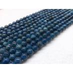 ショッピング天然石 天然石卸 アパタイトA  ラウンド6mm 1連