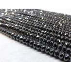 【天然石卸】天然石ヘマタイト ボタンカット4.5×3mm 1連売り
