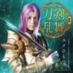 ユメひとつ (予約限定盤E CD+DVD)  刀剣男子 刀剣乱舞