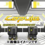 beatmania IIDX 23 copula ORIGINAL SOUNDTRACK VOL.2(CD)