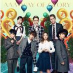 AAA WAY OF GLORY(CD+DVD+グッズ(ブランケット))(スマプラ対応) 当日発送