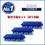 シック Schick 5枚刃 ハイドロ5 替刃12枚 簡易包装 4891228303730
