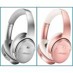 Bose QuietComfort 35 wireless headphones II ワイヤレスノイズキャンセリングヘッドホン Amazon Alexa搭載 全2種