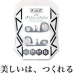 イースマイル 大山式 ミラノコレクションモデル 22~30cm 男女兼用  by ATSUSHI NAKASHIMA