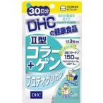 DHC サプリメント II型コラーゲン+プロテオグリカン 30日分