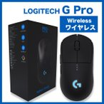 Logitech G Pro Wireless Mouse LIGHTSPEED ロジテック ワイヤレス ゲーミング マウス