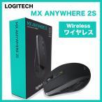 Logitech MX Anywhere 2S ワイヤレスマウス 910-005132  Graphite  並行輸入品